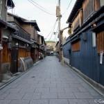 Gion Hanamikoji Kyoto (8)