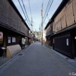 Gion Hanamikoji Kyoto (9)