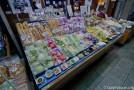 Nishiki Market, la cuisine de Kyoto