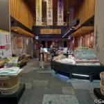 Nishiki Market Kyoto (12)