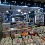 Nishiki Market Kyoto (14)