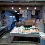 Nishiki Market Kyoto (15)