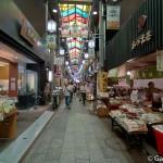 Nishiki Market Kyoto (3)