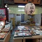 Nishiki Market Kyoto (7)