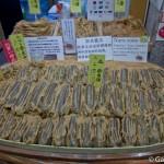 Nishiki Market Kyoto (8)
