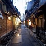 Pontocho Kyoto (1)