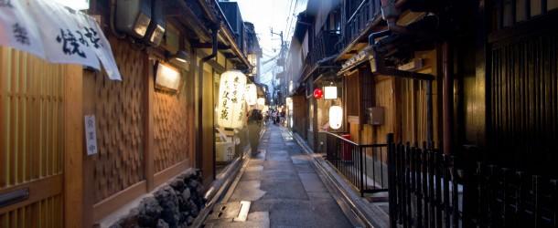Pontocho, allée hors du temps à Kyoto
