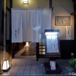 Pontocho Kyoto (10)