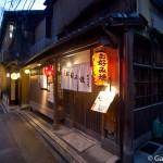 Pontocho Kyoto (11)