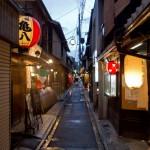 Pontocho Kyoto (16)
