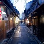 Pontocho Kyoto (4)