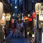 Pontocho Kyoto (7)