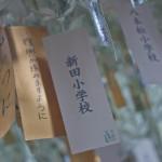 Sendai Tanabata Matsuri (16)
