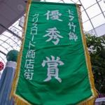 Sendai Tanabata Matsuri (18)