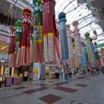 Sendai Tanabata Matsuri (9)