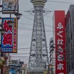 Shinsekai Osaka (12)