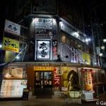 Shinsekai Osaka (5)