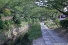Tetsugaku no michi, le chemin de la philosophie à Kyoto