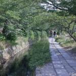 Tetsugaku No Michi - Chemin de la philosophie - Kyoto (1)