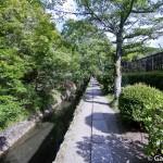 Tetsugaku No Michi - Chemin de la philosophie - Kyoto (16)