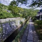 Tetsugaku No Michi - Chemin de la philosophie - Kyoto (17)