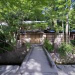 Tetsugaku No Michi - Chemin de la philosophie - Kyoto (20)