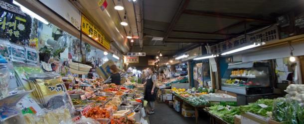 Tsuruhashi, Korean Town et son marché d'une autre époque