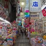 Tsuruhashi Osaka Koreantown (11)