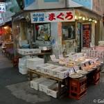 Tsuruhashi Osaka Koreantown (12)