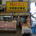 Tsuruhashi Osaka Koreantown (13)