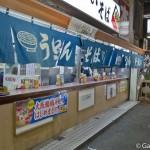Tsuruhashi Osaka Koreantown (16)