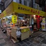 Tsuruhashi Osaka Koreantown (2)