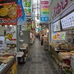 Tsuruhashi Osaka Koreantown (6)