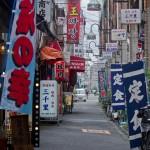 Tsuruhashi Osaka Koreantown (8)