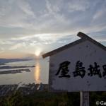 Yashima Takamatsu (8)