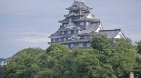 Okayama-jo, le château du corbeau d'or