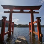 sanctuaire Hakone Jinja (15)