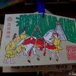 sanctuaire Hakone Jinja (16)