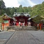 sanctuaire Hakone Jinja (23)