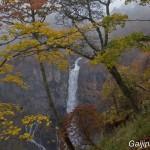 Cascade Kegon Nikko (7)