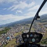 Hélicoptère à Kanazawa Japon (2)