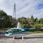 Hélicoptère à Kanazawa Japon (9)