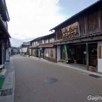 Hon-dori, Iwamura (10)