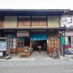 Hon-dori, Iwamura (12)