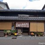 Hon-dori, Iwamura (14)