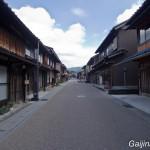 Hon-dori, Iwamura (16)