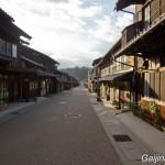Hon-dori, Iwamura (19)