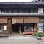 Hon-dori, Iwamura (24)