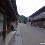 Hon-dori, Iwamura (27)