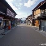 Hon-dori, Iwamura (29)